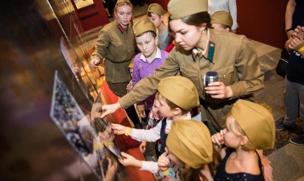 За 1,5 часа игры команда помогала Деду Морозу найти верный путь на легендарную Елку 1945 года