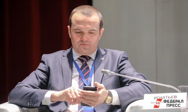 Комиссия по этике рассмотрит вопрос о поведении единоросса Игнатьева