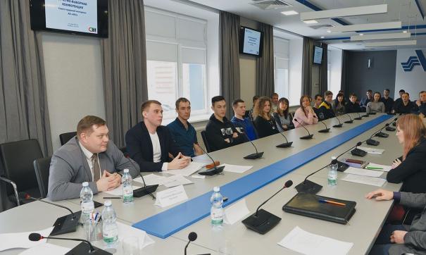 В ходе конференции был избран новый председатель Совета трудовой молодежи АПЗ