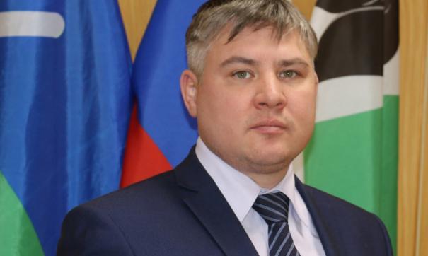 На пост рассматривается вице-мэр Мегиона Денис Мамонтов