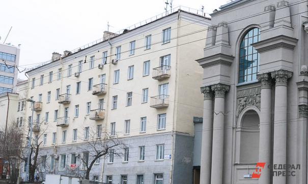 В Екатеринбурге расселенный дом у филармонии планируют снести к лету