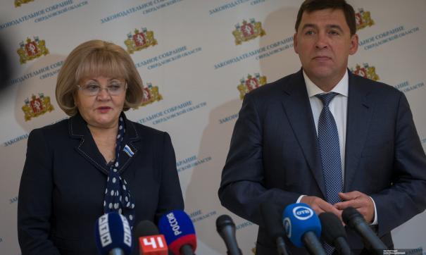 Куйвашев и Бабушкина отправятся в Москву, чтобы послушать Путина
