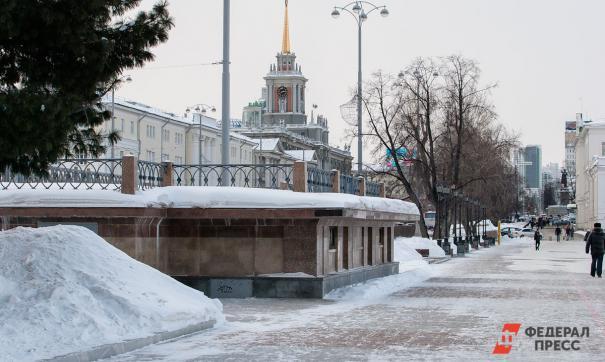 В Екатеринбурге закрыли от журналистов и жителей обсуждение городского генплана