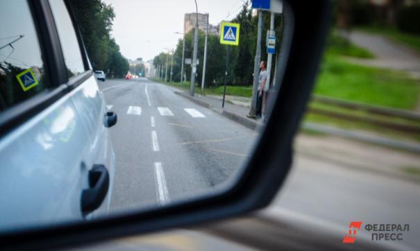 В Екатеринбурге будут судить иностранца за хищение дорогих автомобилей
