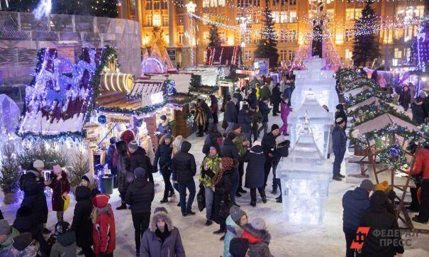 Треть россиян высказались против длинных новогодних каникул