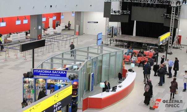Эксперты выяснили, когда туристы покупают авиабилеты чаще всего