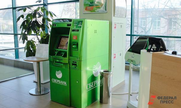 В России началось тестирование первых банкоматов с биометрией