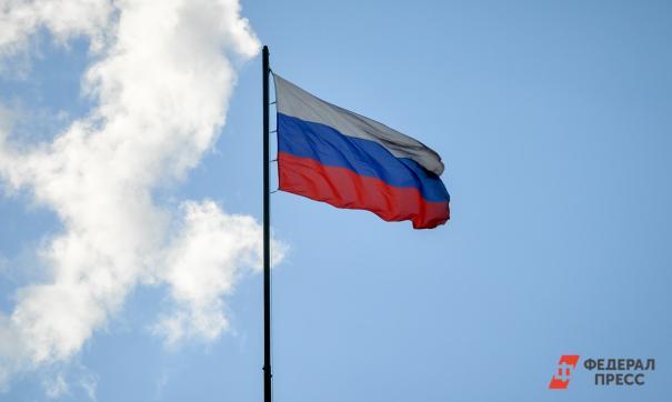 Россия вошла в рейтинг лучших стран мира