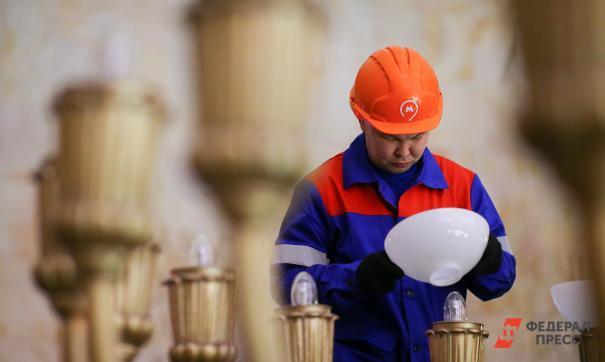 Свыше 70 процентов россиян недовольны своей зарплатой