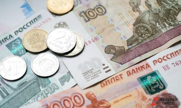 Больше 80 процентов россиян недовольны своей зарплатой