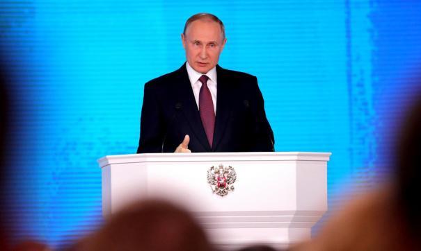 Профессор МГУ считает, что ключевой темой послания президента будет увеличение благосостояния россиян