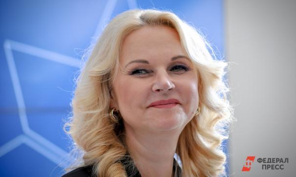 Голикова: в бюджете достаточно средств, чтобы реализовать предложенные Путиным меры