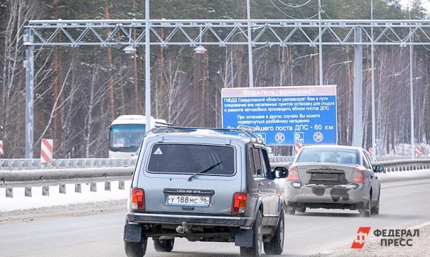 Россияне начали чаще ездить по платным дорогам