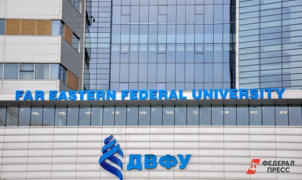 Китайским студентам не рекомендуют возвращаться в Приморье с каникул