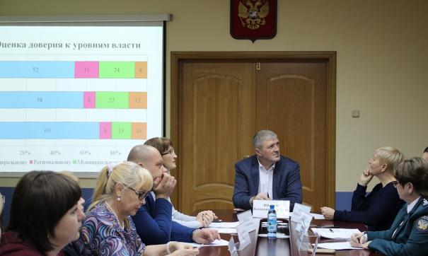 Арсеньев живет без мэра вот уже полтора года
