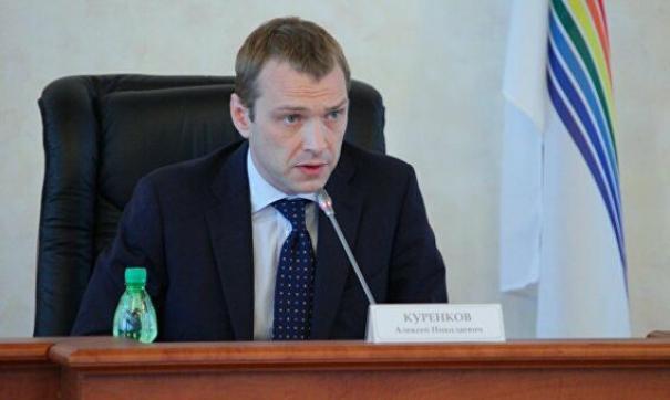 дним из наиболее вероятных кандидатов на сенаторское кресло сейчас называют бывшего вице-губернатора ЕАО Алексея Куренкова.