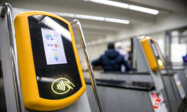 Речь идет о том, чтобы включить метрополитен в тариф «Е-карты» для студентов.