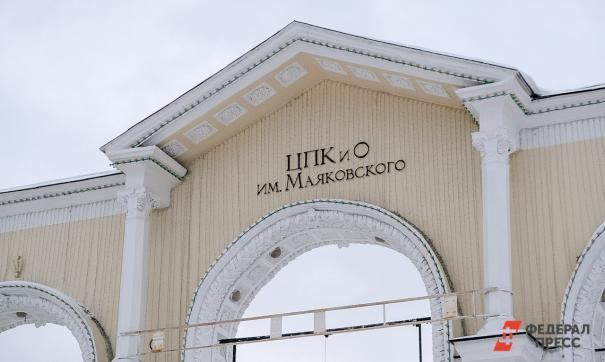 На екатеринбургский ЦПКиО подал в суд владелец аттракционов.