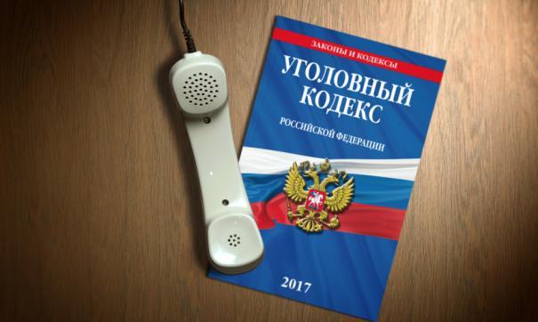 Мошенники представляются директором департамента Госжилстройнадзора Алексеем Россоловым.