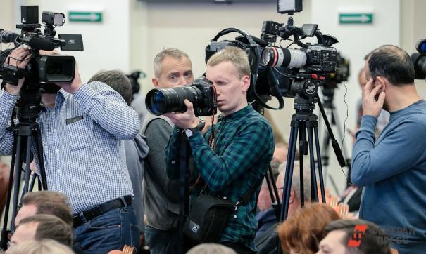 В Тюмени открылся фестиваль «Вместе Медиа», который собрал журналистов со всего Урала.