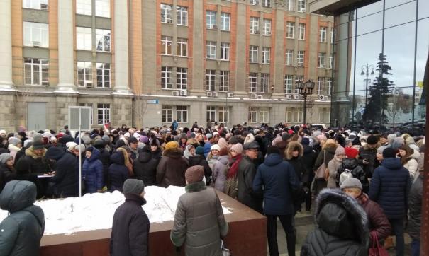 В Екатеринбурге экстренно эвакуировали сотрудником городской администрации.