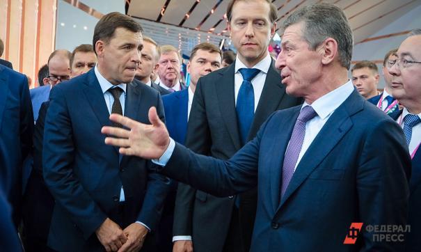 Денис Мантуров и Евгений Куйвашев обсудили развитие региона в прошлом году и планы на 2020 год.