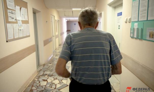 В «Единой России» просят Минздрав разъяснить порядок оказания высокотехнологичной медпомощи пожилым