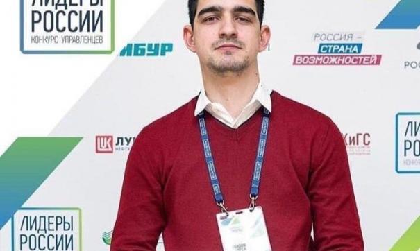 Андрей Сеидов займется подготовкой мероприятий для молодежи
