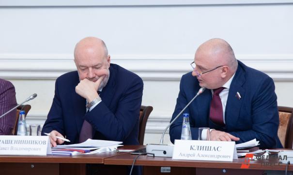 Андрей Клишас рассказал о предложении некоторых членов рабочей группы изменить преамбулу Конституции РФ