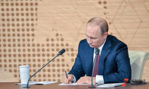 Список поручений Путин подписал после встречи с уполномоченными по правам человека