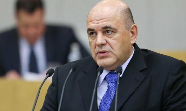 Победительница конкурса «Лидеры России» поздравила Михаила Мишустина с назначением на пост премьер-министра