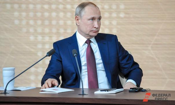 Показателей доверия президенту выросли после послания Путина Федеральному собранию
