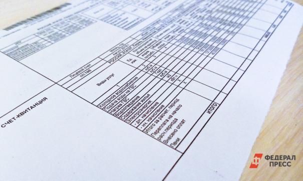 СУЭНКО подала жалобу в ФАС из-за низких тарифов на электроэнергию в Курганской области
