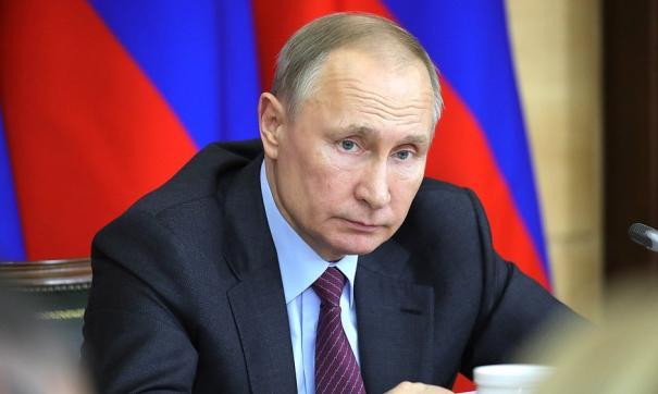 Владимир Путин провел в Красногорске заседание совета по развитию местного самоуправления