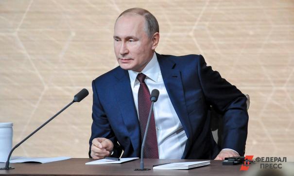 Путин призвал тиражировать успешный опыт цифровых платформ обратной связи с гражданами