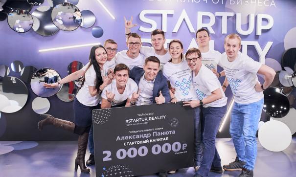 В екатеринбургском шоу оригинальных стартапов хотят участвовать 600 человек