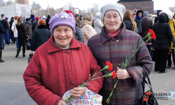 Количество долгожителей в Кузбассе увеличилось за пять лет в два раза