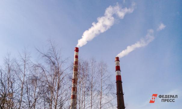 Кузбасские предприятия оштрафовали за загрязнение воздуха