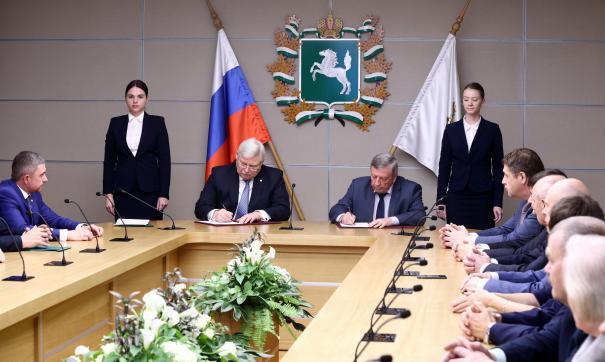 Минэкономразвития РФ окончательно передало администрации Томской области полномочия по управлению ОЭЗ