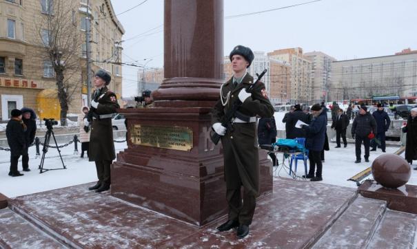 В Новосибирске прошел митинг в честь Дня снятия блокады Ленинграда