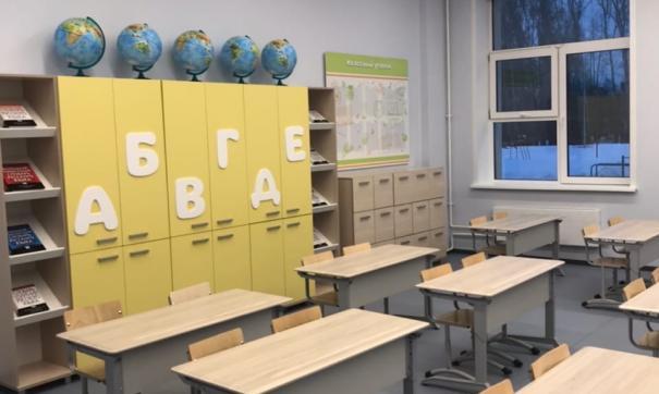 Строительство школы-долгостроя в Новокузнецке еще не завершили