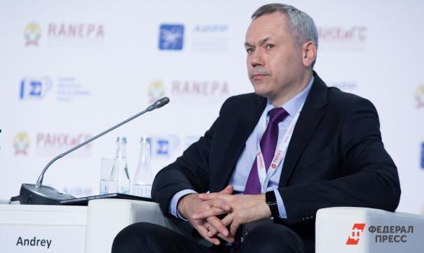Губернатор Андрей Травников отказался назвать место под новый мусорный полигон в области