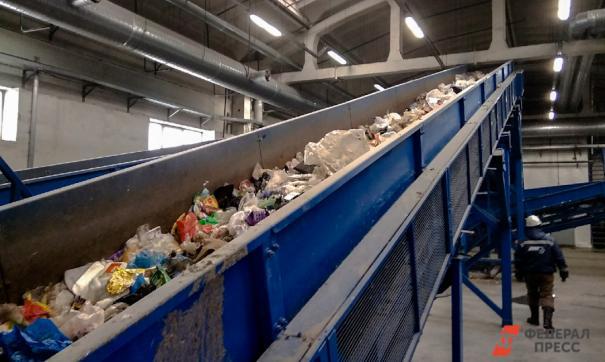 Для строительства мусоросортировочного комплекса в Томске нашли инвестора