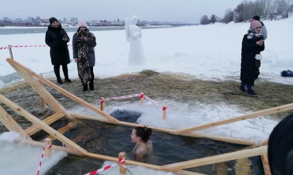 За сутки в Новосибирске в проруби искупались почти 19 тыс. человек
