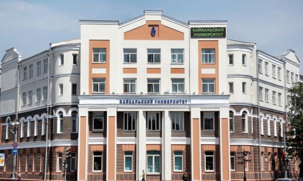 Стратегическая цель университета – превращение его в сибирский аналог Российского университета дружбы народов