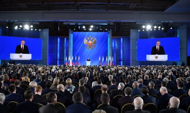 обращение Путина к Федеральному собранию