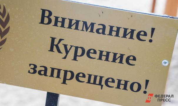 Расходы здравоохранения превышают 1,3 трлн рублей в год