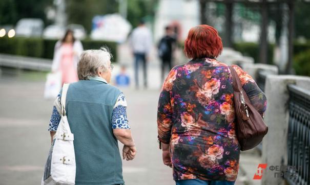 К 2022 году средняя пенсия в России будет выше 18 тысяч рублей