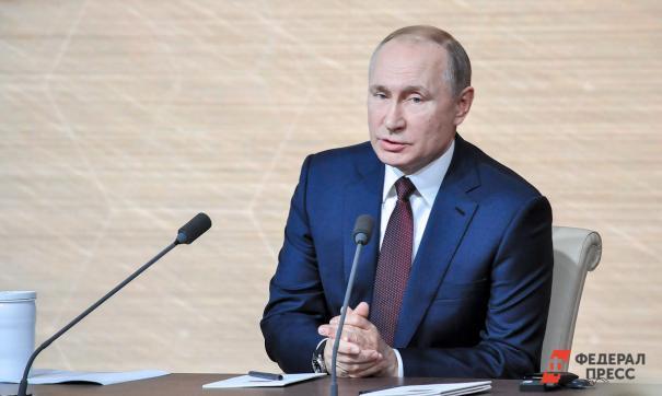 Путин призвал не забывать события Великой Отечественной войны