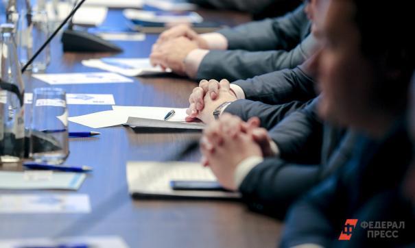 Рабочая группа выработает и оформит механизм голосования за поправки в конституцию